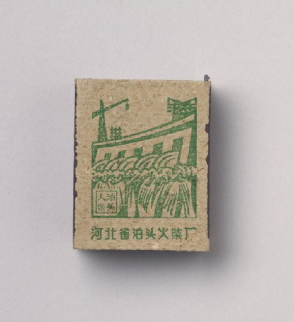 Matchbox depicting new construction in Hebeitop