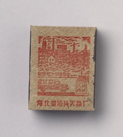 Matchbox depicting new construction in Hebeitop