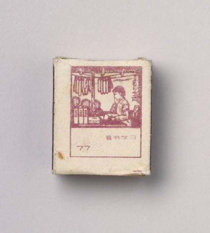 Matchbox depicting a figure readingtop
