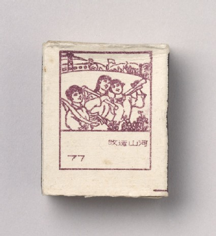 Matchbox depicting three figures holding toolsfront