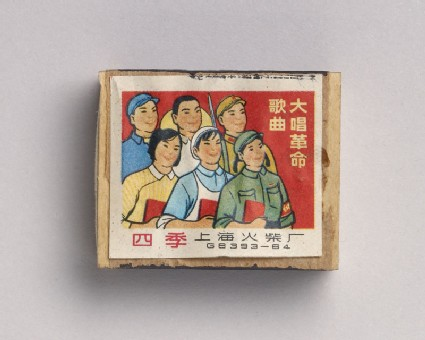 Matchbox depicting figures singing revolutionary songstop