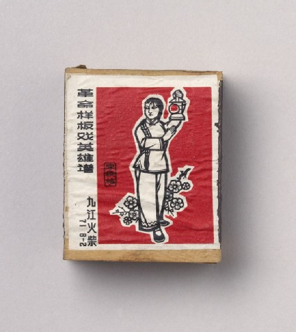Matchbox depicting a woman holding a lanterntop