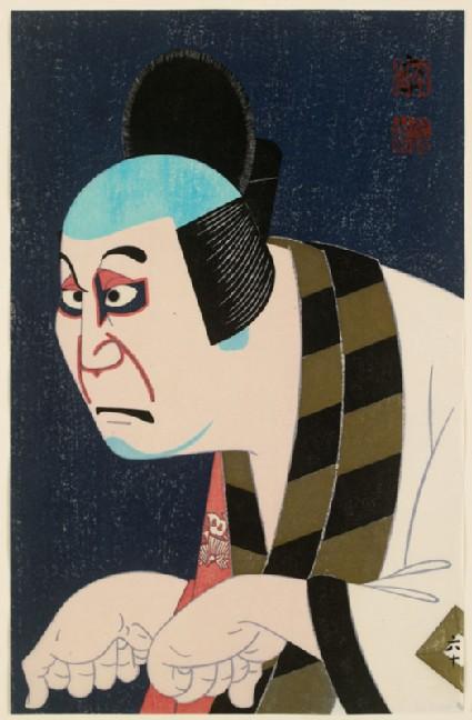 Nakamura Kichiemon II as the footman Unpeifront