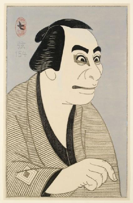 Ichikawa Danjūrō XII as Nangō Rikimarufront