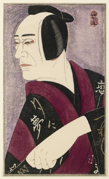 Kataoka Takao I as Fujiya Izaemonfront