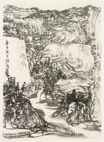 Landscape with figures on a bridge and in a pavilionfront