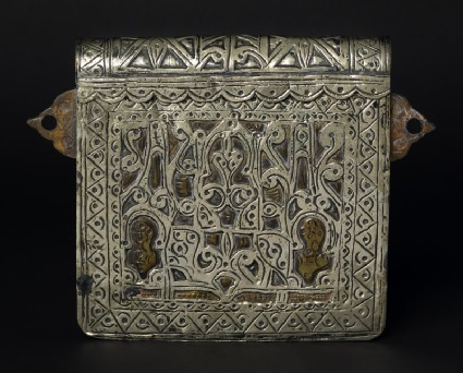 Case with vegetal decoration, possibly for a Qur'anfront