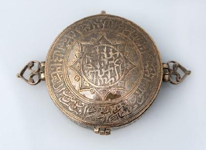 Bazuband, or amulet case, with Qur'anic inscriptionfront
