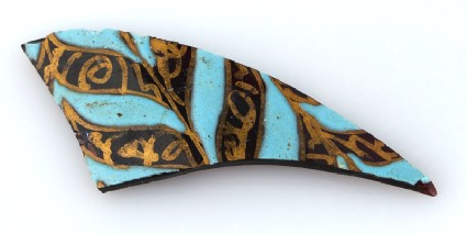 Fragment from a vessel with chevronsfront