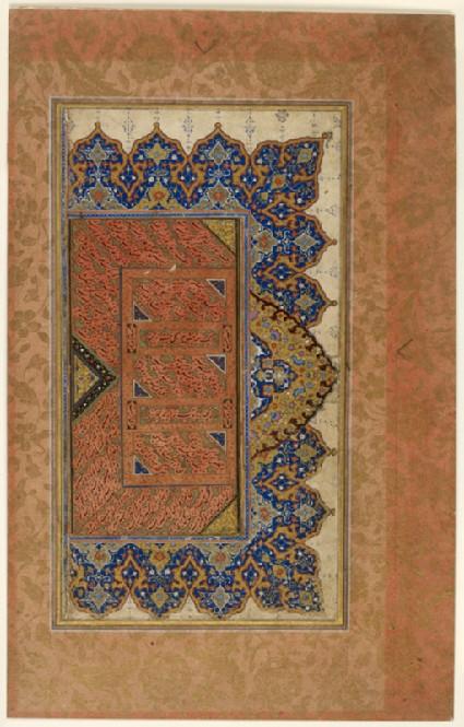 Page from a dispersed muraqqa', or album, with decorative borders and calligraphy in nasta'liq scriptfront