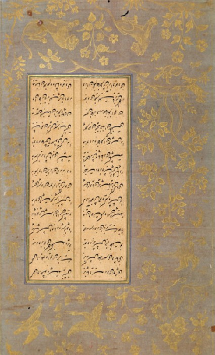 Page from a dispersed manuscript of Jami's Yusuf and Zulaykhafront