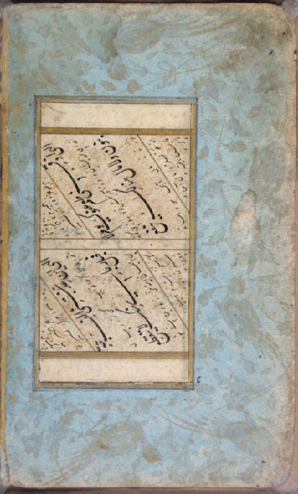 Page of Arabic calligraphy with interlinear translation in Persianfront