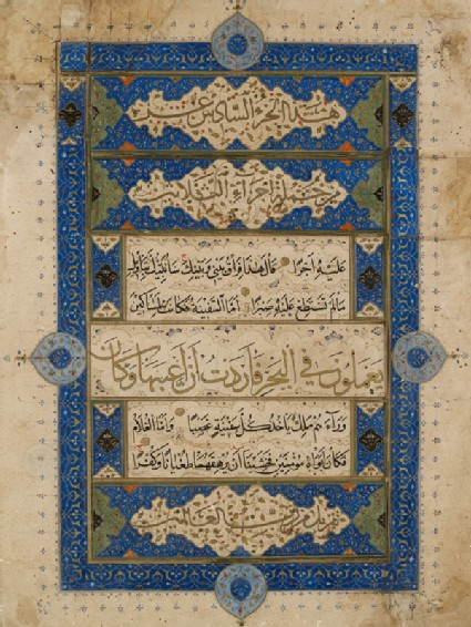Frontispiece from a 30-volume Qur'an in naskhi, thuluth, and tawqi' scriptfront
