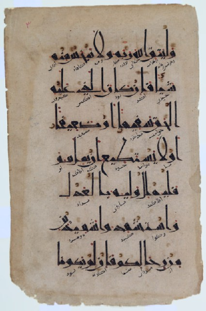 Page from a Qur'an in eastern kufic script and with Persian translation in naskhi scriptfront