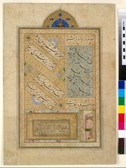 Page from a dispersed muraqqa', or album, with calligraphic specimens in nasta'liq scriptfront