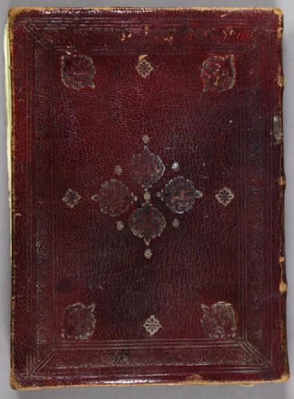 Maronite service book in Arabicfront