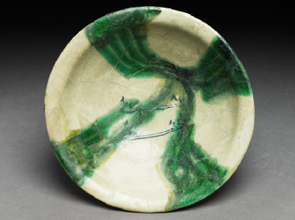 Bowl with inscriptiontop