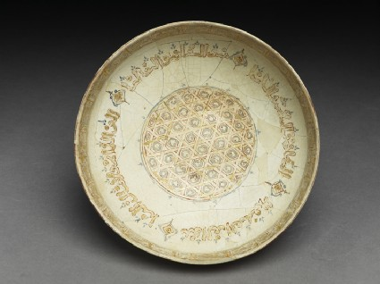 Bowl with central geometric design and calligraphytop