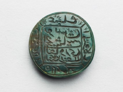 Circular bezel seal with inscription in cursive script, leaf decoration, and a starfront
