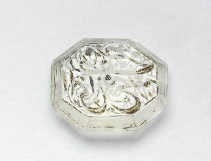 Rectangular bezel seal with nasta'liq inscription, scroll decoration, and a birdfront