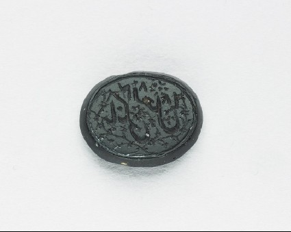 Oval bezel seal with nasta'liq inscription and floral decorationfront