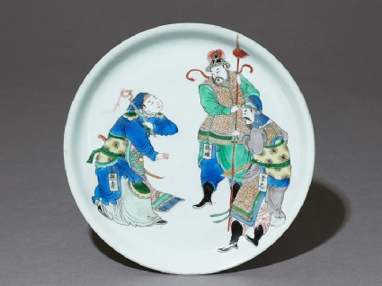 Dish with figures from the novel The Water Margintop