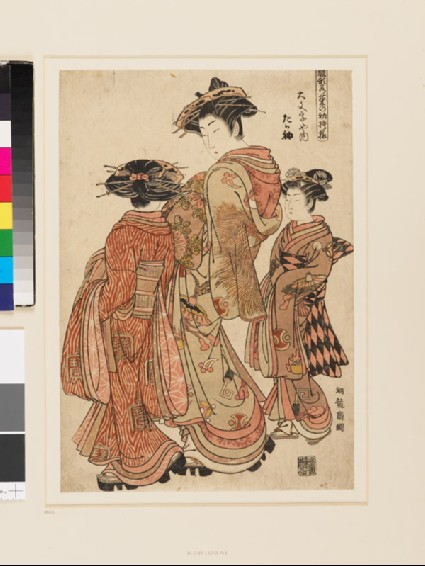 The Courtesan Tagasode of Daimonji-yafront