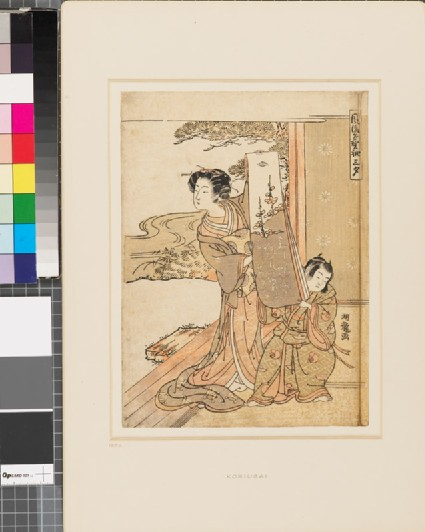 Woman and child holding a kimonofront