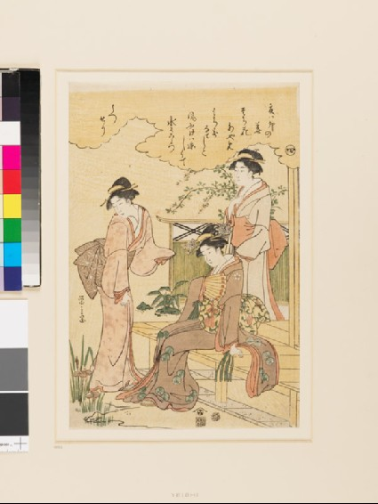 Three women watching purple irises, with text from The Tale of Genjifront