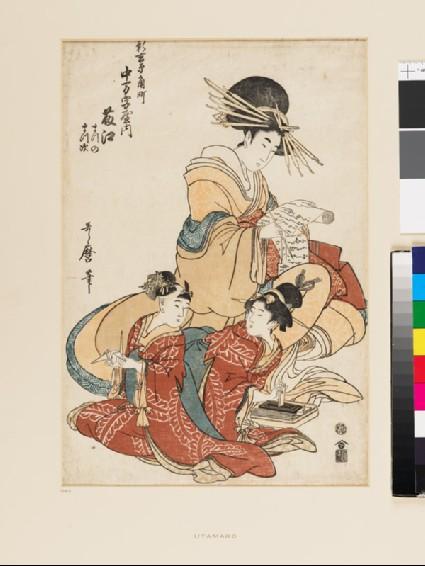 The courtesan Fuji-e of the Nakamanjiya Brothel with her attendants Matsuno and Matsujifront