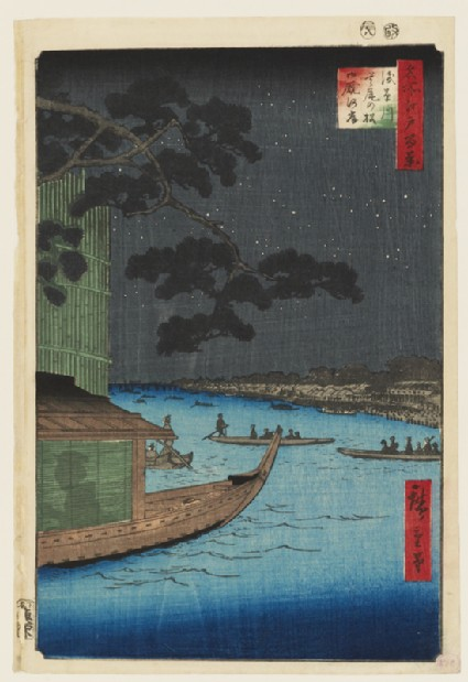 The 'Pine of Success' at the Onmaya Embankment, Asakusa Riverfront