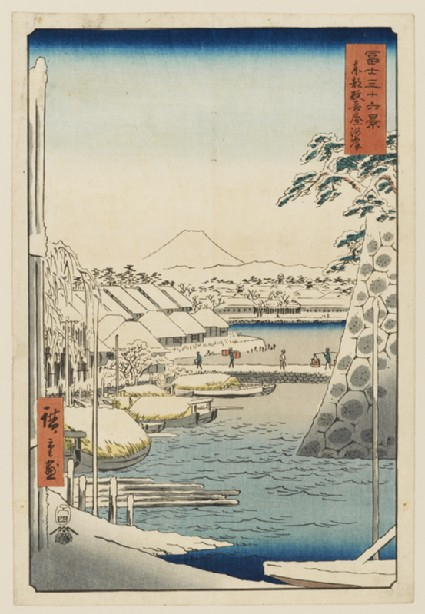 The Sukiya Embankment in the Eastern Capitalfront