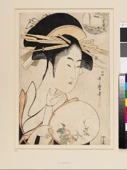 The Courtesan Kisegawa of the Matsubayafront