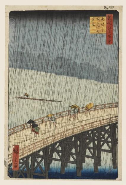 Evening Shower at Ōhashi Bridge, Atakefront