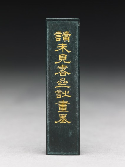 Ink stick with clerical script in goldfront
