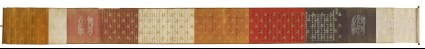 Imperial edict of 1752 appointing the governor of Chengdufront, whole scroll