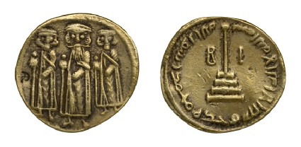 Replica of Islamic coinfront and back