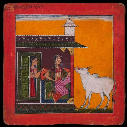 A lady and a bull, illustrating the musical mode Bhairavi Raginifront