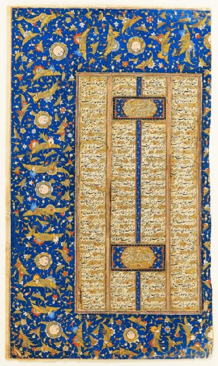 Page of calligraphy in nasta'liq script, with illuminated marginsfront