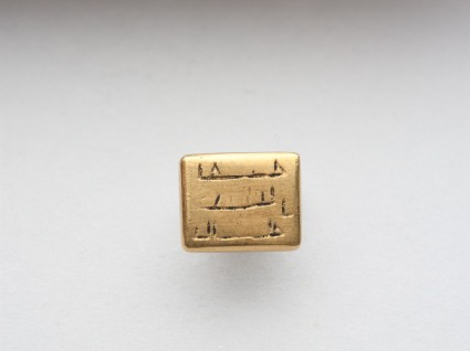 Rectangular signet with kufic inscriptionfront
