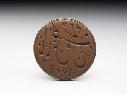 Circular plaquette with nasta'liq inscription and floral decorationfront