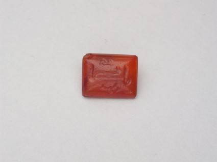 Rectangular cabochon seal with kufic inscriptionfront