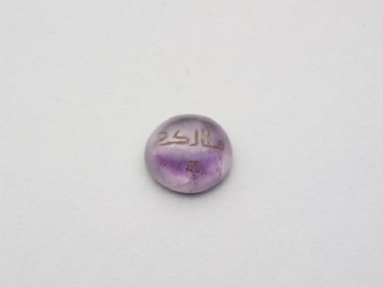 Oval cabochon seal with kufic inscriptionfront