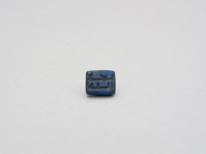 Rectangular bezel amulet with kufic inscriptionfront
