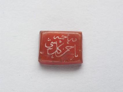 Rectangular bezel amulet with thuluth inscriptionfront