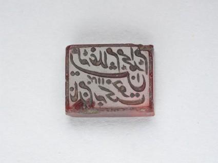 Rectangular bezel seal with nasta'liq inscriptionfront