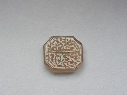 Octagonal bezel seal with nasta'liq and Turkish inscriptionfront