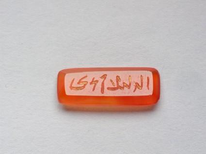 Rectangular bezel seal with inscriptionfront