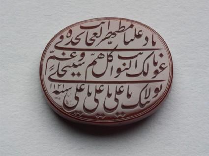 Oval bezel amulet with nasta'liq inscriptionfront