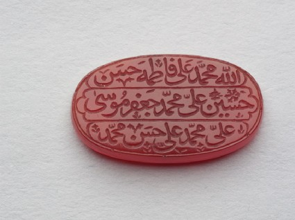 Oval bezel amulet with naskhi inscription and floral decorationfront